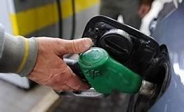 Bonus benzina - poste italiane